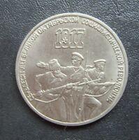 RC RUSSIA USSR Russland Sowjetunion UdSSR 3 Rubel Rouble 1987 October Revolution