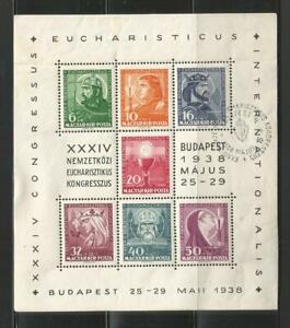 Hungary #B94 Souv.Sheet Used>Sheet Was Folded & Edge Faults,But Stamps MNH VF