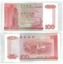 Hong Kong Bank of China $100  1994 UNC  AA First Pefix 香港中国银行
