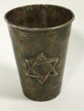 900 Silver Cup With Star Of David Lot 2222