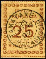 COLONIES MADAGASCAR N° 11 Oblitéré