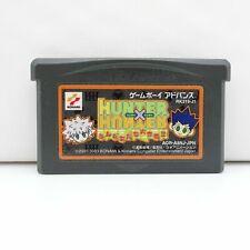 Hunter×Hunter Minna Tomodachi Daisakusen (2003 GBA Japan) Cartridge only