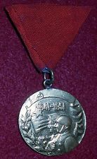 XM63 Yugoslavian military medal for 10 years of the Communist Army