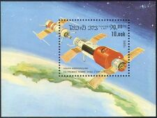 Laos 1986 Manned space flight/SOYUZ-Salyut Station d'accueil/capsules/science 1 V M/S b5230