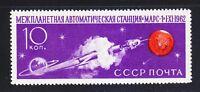 Russia 1962 MNH Sc 2666 Mi 2676 Space Rocket, Earth & Mars