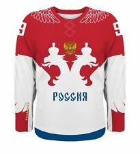 NEW 2018 Russia Hockey Jersey NHL Ovechkin Tarasenko Malkin Panarin Kuznetsov
