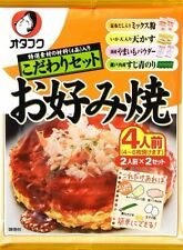 Okonomiyaki all in one set For 4 people easy to make. Make it right!