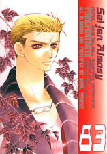 Final Fantasy 8 Viii doujinshi Seifer Fujin Raijin 83 Jagirl