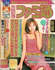 Weekly Famitsu magazine 04 27 2001 Resident Evil Sakura Taisen FF Remi Kawashima