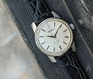 King Seiko 1967 Chronometer 44KS 44-9990 ('2nd Chronometer' after Grand Seiko)
