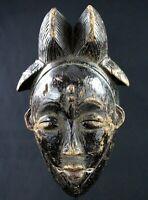 Arte Africano tribal - Mask Maschera - Punu Di Justice - 25 CMS