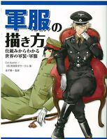 """NEW"" How To Draw Manga Anime Military Uniform Technique Book 