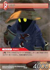 Carte FFTCG Final Fantasy TCG - Bibi / Vivi PR-029 (Chapter) NM