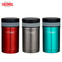 New THERMOS S/Steel Vacuum Insulated Food Jar 500ml w/ Spoon Red Smoke Teal