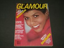 1979 OCTOBER GLAMOUR MAGAZINE - MARCIA TURNIER FRONT COVER - O 9530