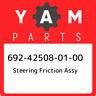 692-42508-01-00 Yamaha Steering friction assy 692425080100, New Genuine OEM Part