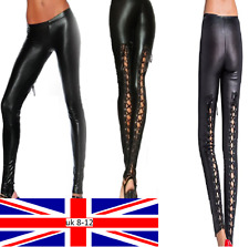 Wet Look Leggings Lace Up Faux Leather Skinny Fit Goth Punk Rock Adult Teen