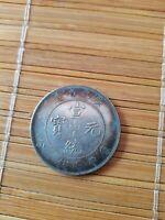 "china QingDy""XuanTong""Guang Dong PR dragon playing with pearl 100% Silver Coins"