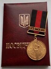 WAR VETERAN US-Vietnam Russian Conflict Military Order Medal BIN