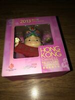 2013 Hong Kong Fortune God Figure Chinese New Year Of Snake In Box Board Of Tour