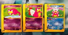 JAPANESE POKEMON CARD- SLOWPOKE/SLOWBRO/SLOWKING 004/005/006T TRAINER PROMO MAG