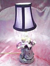 VTG Occupied Japan Valentine Purple Lover Lamp Dancing Couple & Beaded Shade