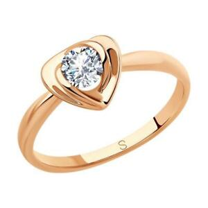 Mirkada Damen Silber Ring vergoldet mit Swarovski Zirkonia, weiß, Gr. 58