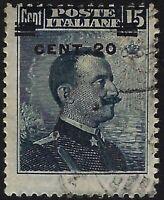 """Regno - 1916 - cent.20 su 15 grigio """"varietà soprastampa spostata"""" - usato"""