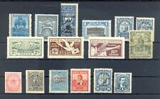 PARAGUAY 16 ST. UNSORTED -INCL... BACK OF BOOK -F/VF