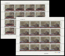 CHINA 2016-16 隆興寺 Full S/S  Longxing Monastery In Zhengding Stamps