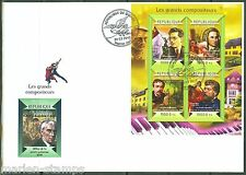 GUINEA 2015   GREAT COMPOSERS BACH, FAURE, BIZET & CHOSTAKOVITCH SHEET FDC