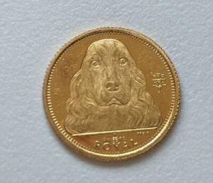 Gibraltar 1992, 1/25 Oz. 'Cocker Spaniel' Dog Gold Coin