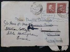 Handstamped Pre-Decimal George V (1910-1936) European Stamps