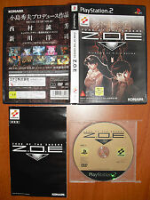 Zone of The Enders Z.O.E. 1 KONAMI, PlayStation 2 PS2 PStwo, NTSC-J JAPAN IMPORT