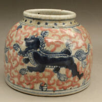 The ancient Chinese kylin grain of blue and white porcelain jar.