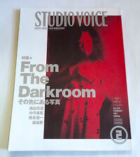 STUDIO VOICE Japan Magazine 02/1997 PHOTO ISSUE Daido Moriyama Takuma Nakahira