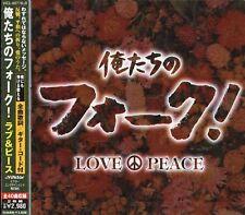 Oretachi No Folk ! - Love & Peace - Japan 2 CD NEW