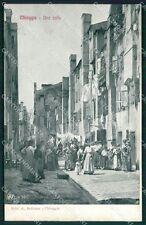 Venezia Chioggia Alterocca 4990 cartolina QT4028