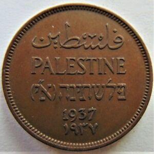 1937 PALESTINE, ONE MIL, grading EXTRA FINE.