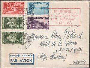 VIETNAM, 1951. First Day Bongour/Palace, 1,3,4,87,  Saigon