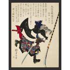 Painting Cultural Japan Yoshitoshi Ronin Lunging Forward 12X16 Inch Framed Print