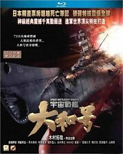 "Kimura Takuya ""Space Battleship Yamato"" Ogata Naoto 2010 Action Region A Blu-Ray"