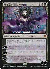MTG Liliana, Dreadhorde General - Japanese Alternate-Art War of the Spark