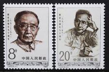 CHINA 1982 Gou Morou 90th Birth Anniversary. Set of 2. MNH. SG3211/3212.