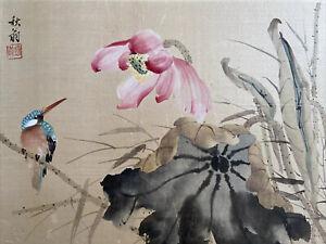 Vintage Japanese Silk Painting Kingfisher Orchid 397x 295 Damaged 4 Restoration
