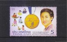 THAILAND 2016 WIPO AWARD FOR CREATIVE EXCELLENCE COMP. SET OF 1 STAMP MINT MNH