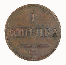 1832 Russia 1 Kopek Coin Ekaterinburg Mint EF-gEF