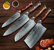 4Pcs Knife Set Kitchen Knives VG10 Damascus Steel 73 Layers Lasting Sharp Blade