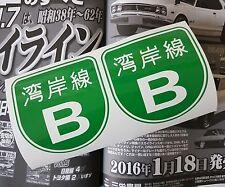 WANGAN tokyo jdm nissan toyota subaru Honda mitsubishi suzuki STICKER japan sign
