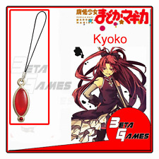 Puella Magi Madoka Magica Cosplay Soul Gem 3 strap Kyoko A metal accessories